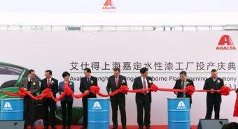 Axalta. Nova fábrica em Xangai