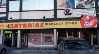+Baterias. Nova loja em Leiria