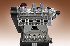 ACT. Motor funciona com 2 ou 4 cilindros?
