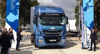Iveco – Participação no rali Blue Corridor 2017