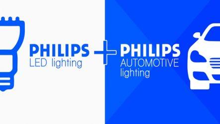 Philips. Iluminação em nome próprio