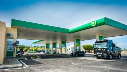 BP – Posto de Vilar Formoso reaberto